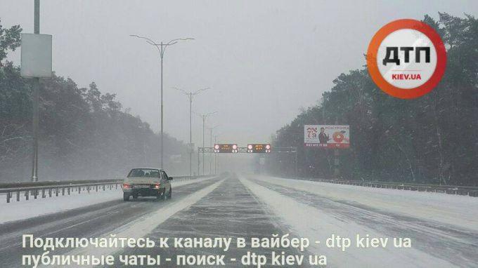 0989_16254776-masshtabnoe-dtp-na-borispolskoj-trasse-.jpg (36.33 Kb)