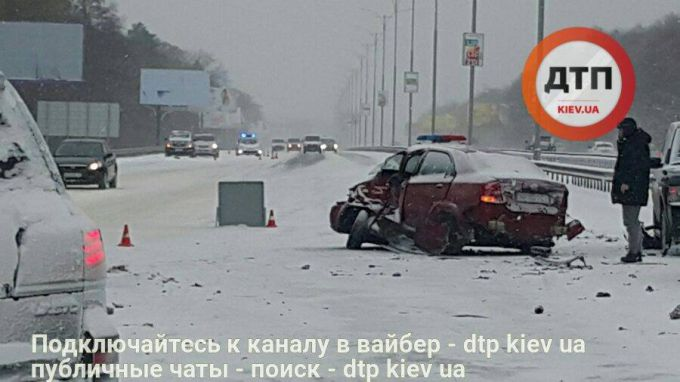 4123_162505-masshtabnoe-dtp-na-borispolskoj-trasse-.jpg (42.4 Kb)