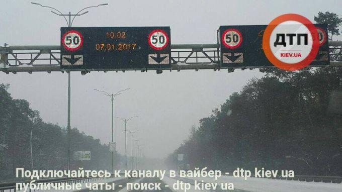 50_16254775-masshtabnoe-dtp-na-borispolskoj-trasse-.jpg (42.21 Kb)