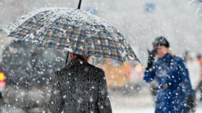 Погода в Україні на 13 лютого
