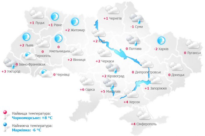 Погода в Україні. Лютий буде теплим, а березень – морозним