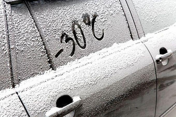 Як захистити автомобіль від морозів (ВІДЕО)