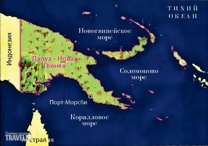 Землетрус в Папуа- Новій Гвінеї спричинив цунамі