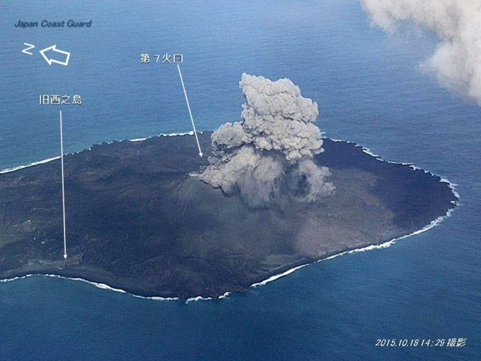 У Японії продовжує рости новий острів